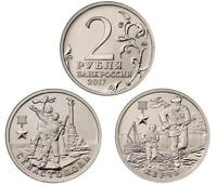 ✔ Russia 2 rubles 2017 Hero Сities of Kerch and Sevastopol UNC 2 Pcs WWII