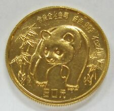 1986 China Panda 1/2 oz. .999 Fine Gold 50 Yuan Coin