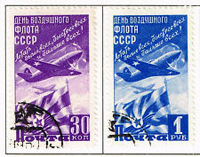 Russia Soviet Airforce Day Flag set 1948
