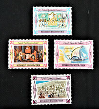 A set of Queen of SHEBA'S Visit to SOLOMON Kingdom 1/4, 6. 24, 10 B MNH