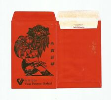 VISIA FINANCE BERHAD Rare Vintage ANG POW RED PACKET x 2pcs
