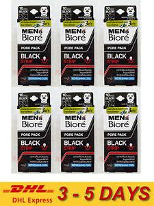 6 x BIORE MEN NOSE DEEP CLEANSING PORE PACK REFRESHING COOL 10 STRIPS # BLACK
