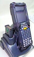 3PCS. Symbol Bar Code Inventory Scanners - Retail Tool