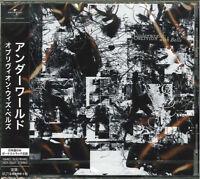 UNDERWORLD-OBLIVION WITH BELLS-JAPAN SHM-CD BONUS TRACK D50