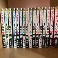 Japanese Language Comic Set : Mob Psycho 100 vol. 1-16 One manga LOT USED