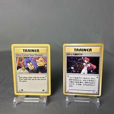 Here Comes Team Rocket 71/82 1st Edition & Team Rockets Trap Holo