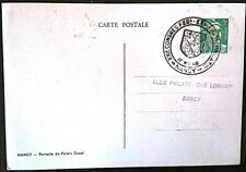 FRANCE ENTIER POSTAL Yvert 716A CP2- Illustration Nancy - Porterie du Palais