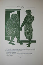 Plato - The Trial and Death of Socrates – 1962 – The Limited Editions Club
