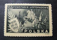 "POLONIA,POLAND,POLSKA, 1945 "" 115°Anniversario rivolte Novembre"" 1V.cpl set VLH"
