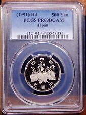 *Finest* Japan 500 Yen 1991 (Heisei 3) PCGS PR69 DCAM Nice Proof Coin!
