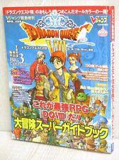 DRAGON QUEST VIII 8 Daibouken Super Guide w/Poster Sticker Book VJ