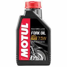 MOTUL FORK OIL SAE 7.5W FACTORY LINE LIGHT MEDIUM 100% SYNTHETIC 1 LITER