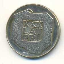 Poland 30th Anniversary Polish People Republic Silver 200 Zlotych 1974 AU/UNC