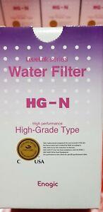 Brand New HG-N filter for SD501, Platinum, JR4, JR2 & R Leveluk Kangen machines