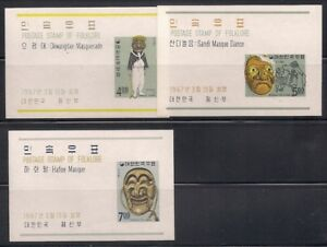 Korea  1967  Sc #552a-54a  Mask s/s  MNH  (3-8149)