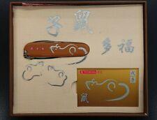 2008 Year of Rat Victorinox Knife Chinese Zodiac Limited Edition Climber NIB