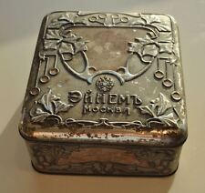 1890s Imperial Russia Biscuits Monpansier BIG Tin Box EINEM Confectionery MOSCOW