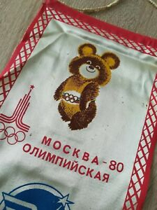 Pennant Olympic Bear Moscow - 1980 USSR Badges
