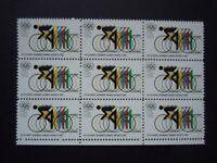 #1460 6c 1972 Olympic Games Red Ring Error Block of 9  MNH OG VF