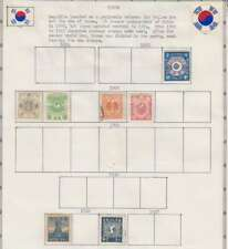 D1229: Better Korea Stamp Collection; CV $550+