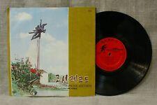 "North Korean Gramophone Records Pyongyang 10""  ㄱ-82186 VG+"