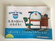 STAND BY ME Doraemon the movie VISUAL STORY Book All the Way From the Future