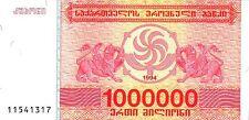 GEORGIA,  1000000=1 MILLION LARIS,  1994,   P 52,  UNC,  BANKNOTE,  EUROPE