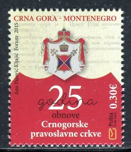 236 MONTENEGRO 2015 - 25 Years of Montenegro Orthodox Church - MNH Set