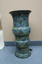 "Antique Chinese Cloisonne Enamel Floor Tall Large Vase  24"" weights 24 Pounds"