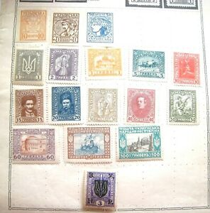 SELECTION OF EARLY UKRAINE STAMPS. MH.  LOT#V158