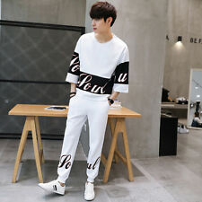 Teenager Style Color Block Letter Casual Activewear - White