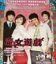 John-Hoon A Witch In Love Taiwan Promo Poster
