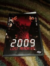 2009 Lost Memories DVD Korea Science Fiction What-If Post WWII