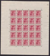 Luxembourg 1921 Unused MNH Stamp Mi# 121 Minisheet of 25 - Cat val 450€....A6166