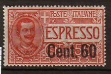 ITALIE Express N°8 60c s 50c rouge N**. P231 P231