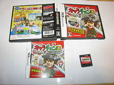 Chara Chinko Nintendo DS DSi NDS Japan import