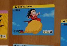 DRAGON BALL Z DBZ HONDAN BP CARDDASS CARD CARTE N° 9 MADE IN JAPAN NM