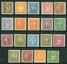 China 1940 Republic Hong Kong Watermarked Martyrs Scott #402-420 Mint O759