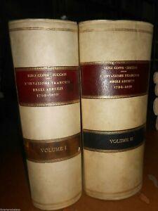 LUIGI COPPA-ZUCCARI - L'INVASIONE FRANCESE NEGLI ABRUZZI (1798 - 1810) - 1928