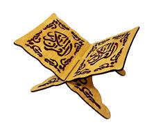 Stunning Engraved Wooden Quran / Qaidah Stand Rehal (Gift Book Holder / Decor)
