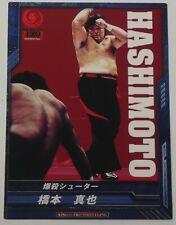 Shinya Hashimoto 2013 Bushiroad Zero1 Card #52 All New Japan Pro Wrestling NWA