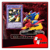 YU-GI-OH! YuGiOh MFC3-jp002 XYZ Dragon Cannon Cannone Drago figure