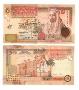 2020 Jordan Kingdom Banknote UNC P35j 5 Dinar New