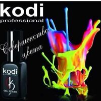 Kodi Professional - Gel LED/UV Nail Polish Color 8 ml. 12 ml.