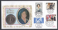1995 Queen Mother 95th Birthday 1980 Coin IOM Jersey Great Britain Stamp Cover