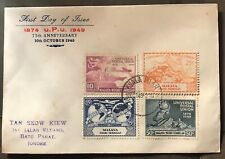 Malaya Private FDC cover 1949 UPU Stamps NEGRI SEMBILAN (red words)
