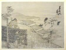 Large Original Signed Chinese? Brush Painting Silk Scholar Boys Fence Landscape