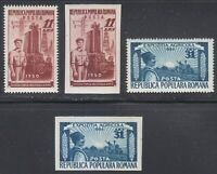 Romania 1950 MNH Mi 1252-1253AB Sc 766-767 Industry & Agriculture Exposition **
