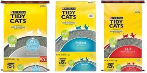 Purina Tidy Cats Non Clumping Multi Cat Litter Glade 24/7 Instant Action 50 lbs✔