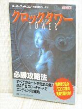 Horloge Tower Guide Nintendo Sfc Livre 608m27